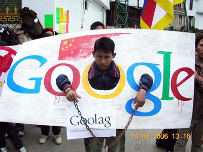 GoogleTibet.jpg