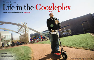 Googleplex1.jpg