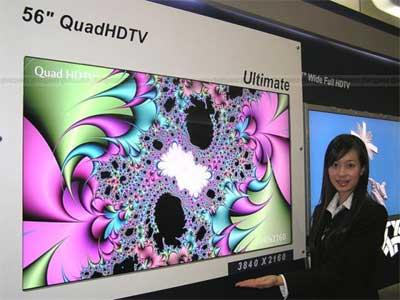 HDTVRecord.jpg