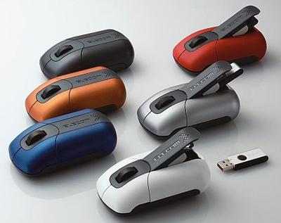 MouseLaptopUSB.jpg