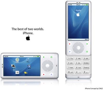 AppleNever3.jpg