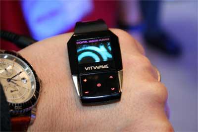 VibratingMP3.jpg