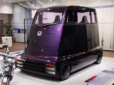 concept car picture