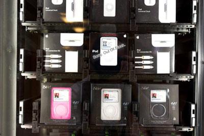 iPodVending2.jpg
