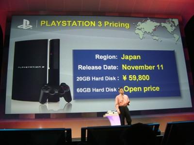 PS3Price2.jpg