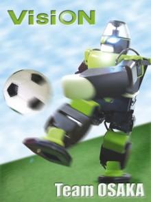 FifaRobot.jpg