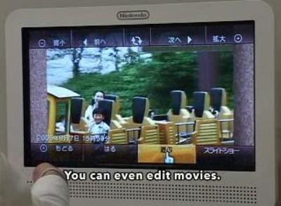 WiiPhotoEdit1.jpg