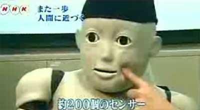 creepy_robot.jpg