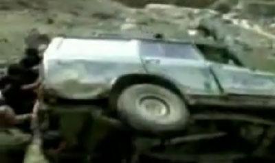 flip_car.jpg