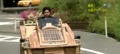 wooden_super_car.jpg