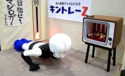 robot pushups