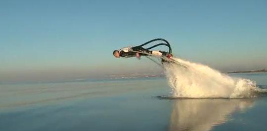 Water Flyboard - Aquaman?