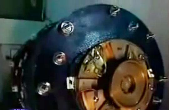 Free Energy Magnetic Motor - Hojo Motor