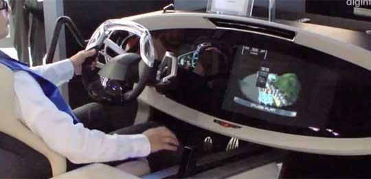 Futuristic Vehicle Interface