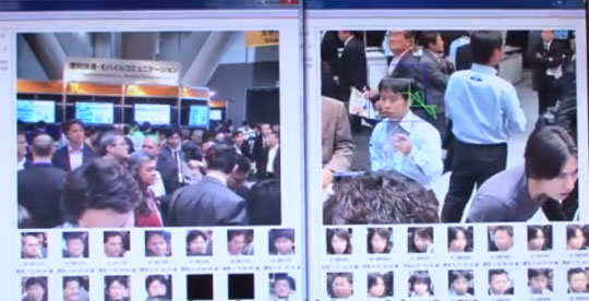 Creepy Facial Recognition System Knows How Often You Visit a Store