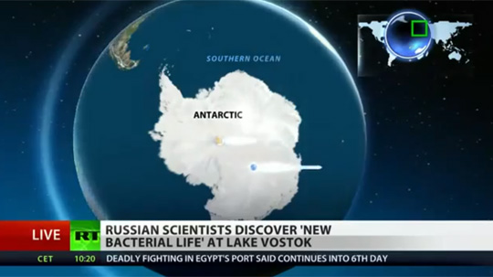 """New"" Life Form Found in Antarctic Lake"