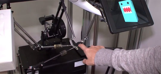 System Allows You to Feel Virtual Objects