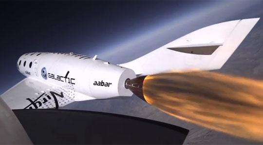 Virgin Galactic's Second Rocket Powered Test Flight