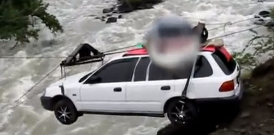 Have You Ever Seen a Car Cross a River on a Zipline?