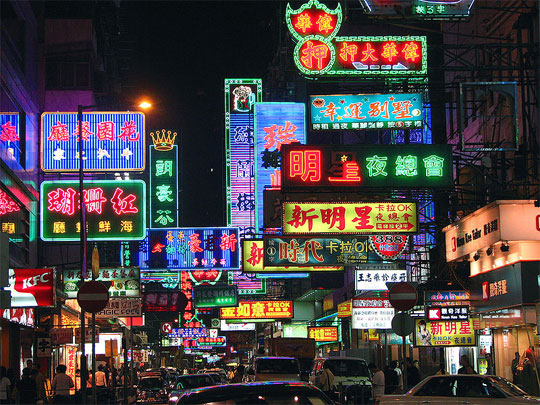 Making of Neon Signs in Hong Kong - Documentary