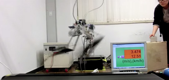 This Creepy Robot Will Hunt You Down!