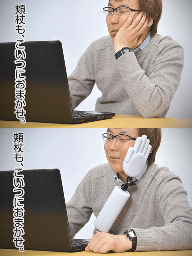 hand-rest-gadget-japan