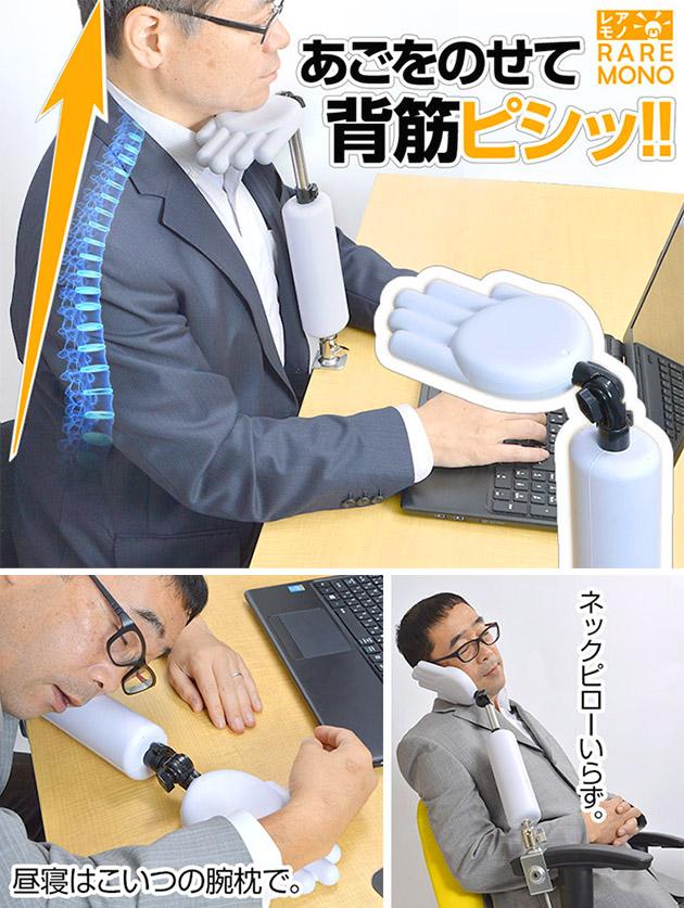 hand-rest-gadget-japan1