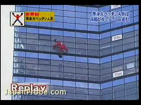 Giant Sticky-Man Toy Going Down A Skyscraper