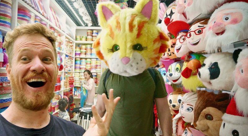 Inside the World's Largest Wholesale Markets - in Yiwu China